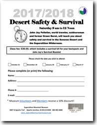 2017/2018 Desert Safety & Survival Class Registration Form (.pdf, 426kb)
