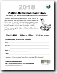 2018 Native Medicinal Plant Walk Class Registration Form (.pdf, 390kb)
