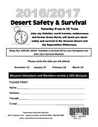 2017 Class Application - Desert Safety & Survival Skills (.pdf, 449kb)